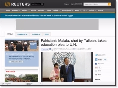 0075-reuters_malala_un_speech-2.jpg