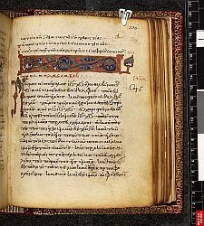 0359-harleianus_5557_(first_page_of_colossians).jpg