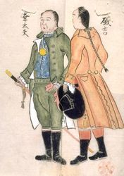 0417-kodayu-isokichi_two_japanese_castaways_returned_by_laxman_1792.jpg