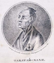 0417-portrait_of_takadaya_kahei.jpg