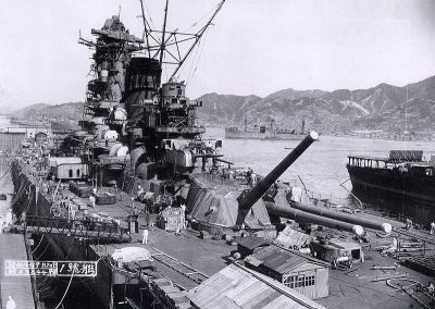 0481-yamato_battleship_under_cunstruction.jpg