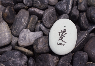 0182-stone_engraved_with_word_love.jpg
